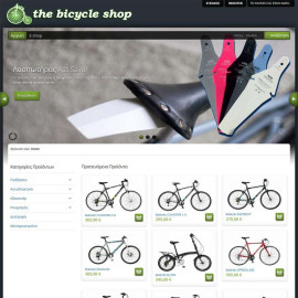 thebicycleshop.gr